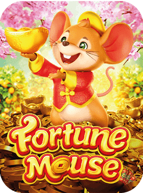 Forture Mouse